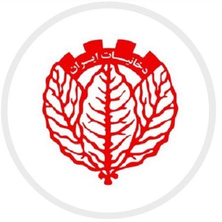 شرکت دخانيات ايران