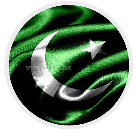 سفارت پاکستان