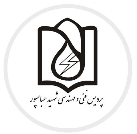 پرديس فني عباسپور