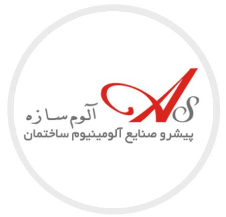 شرکت آلوم سازه