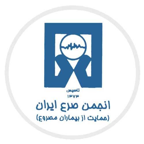 انجمن صرع ایران