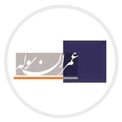 شرکت عمران سوله