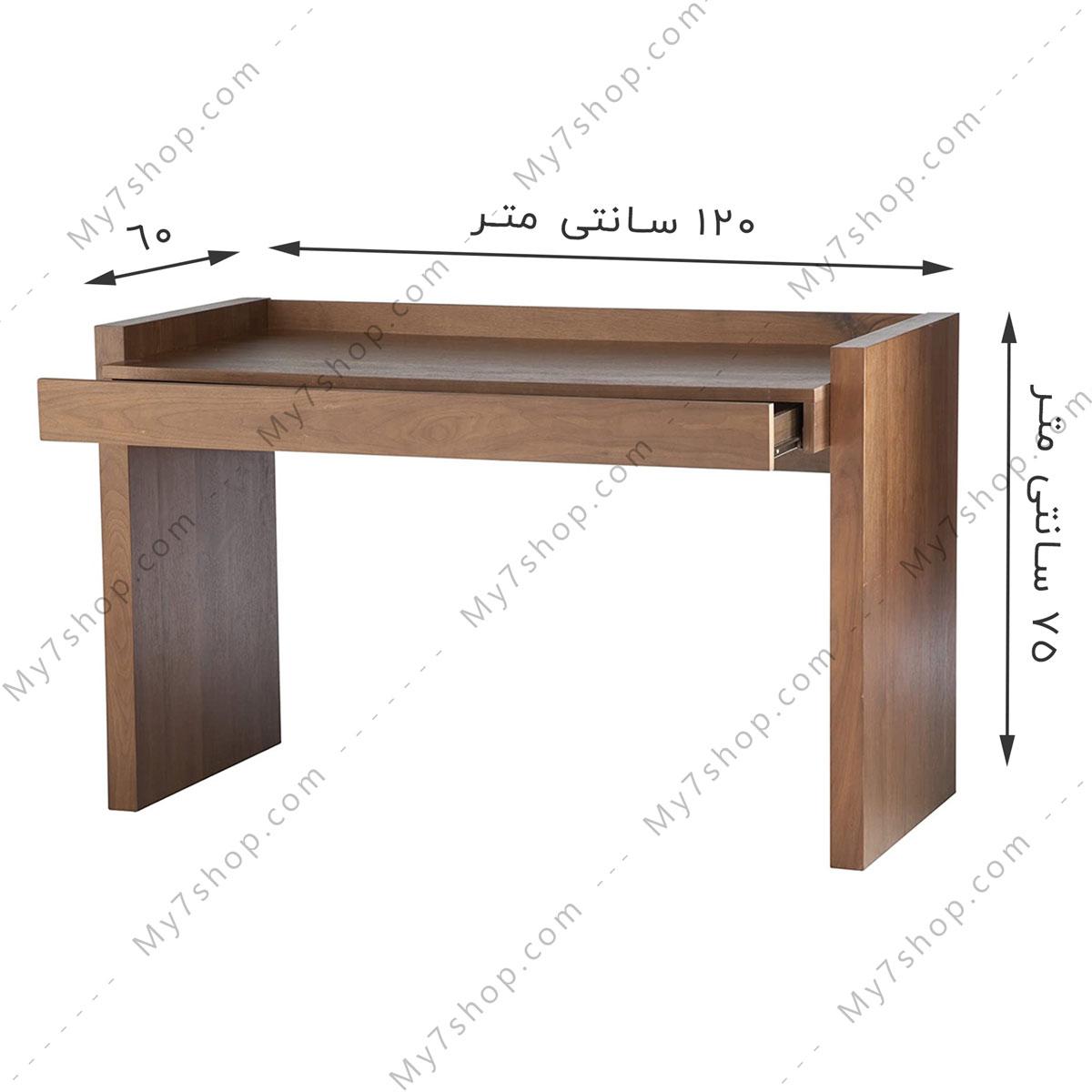 ابعاد میز تحریر 7517